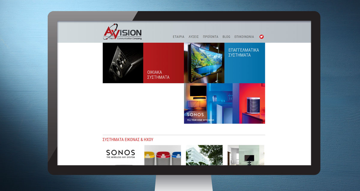 avision website 1