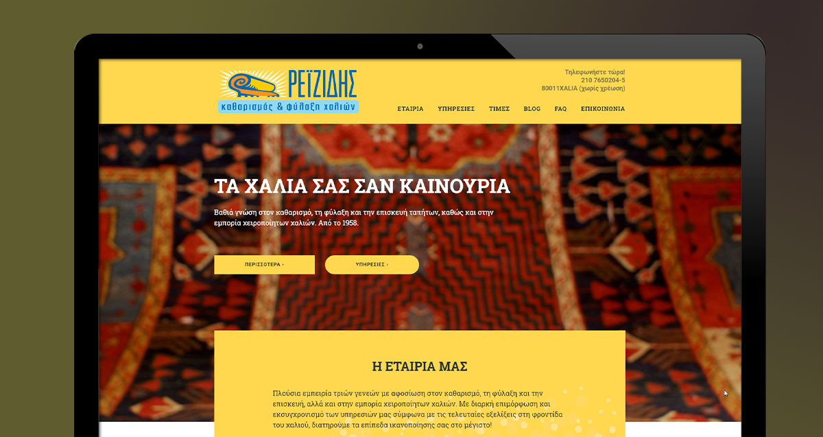 Reizidis Rugs website 1