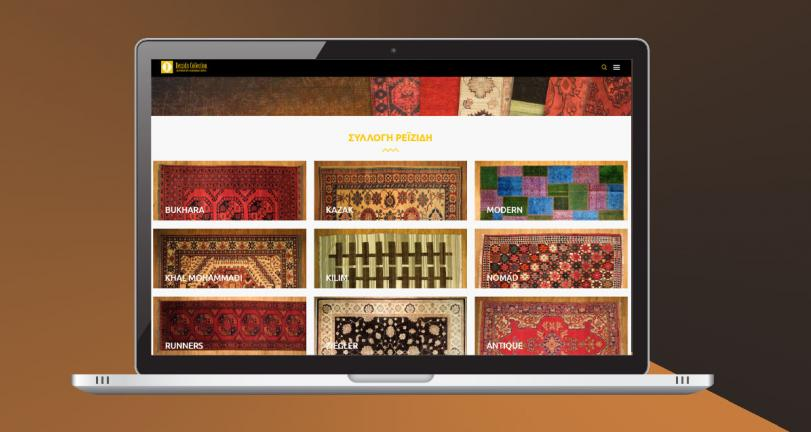reizidis collection website 3