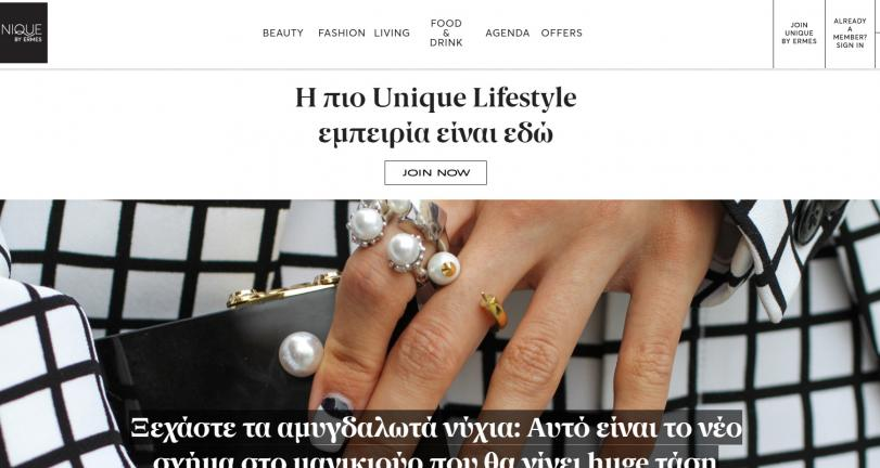 Unique by Ermes iOS and Android app
